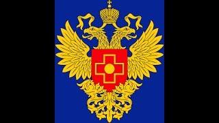 Сводный отряд ФМБА России - 2019