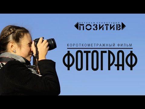 знакомства фотографы любители вуайеристы петербург