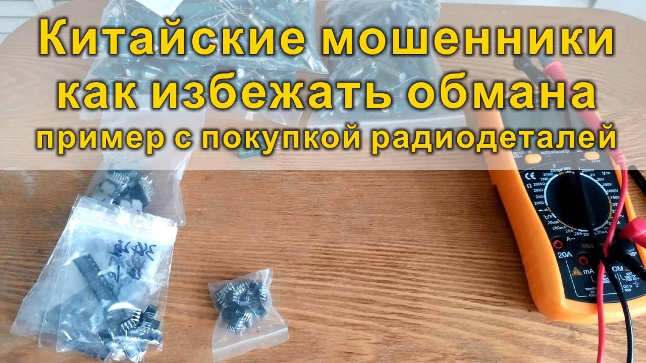 Led Driver купить в Москве - YouTube