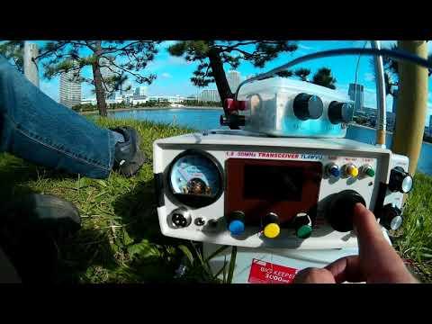 7L4WVU homemade radio at JCC100103 Minato-ku
