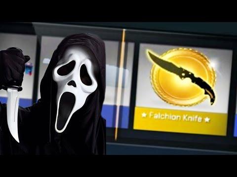 CS:GO - LAMEST KNIFE REACTION EVER!
