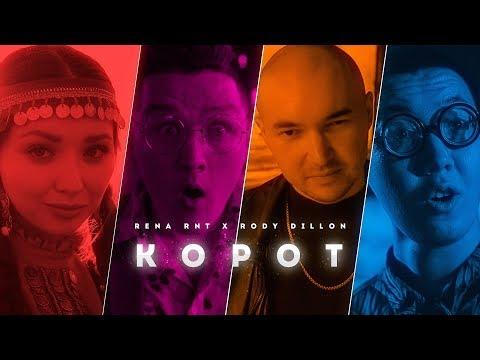 Клип Rena RNT ft. Rody Dillon - Корот (2019) скачать смотреть онлайн