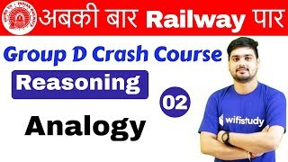 10:00 AM - Group D Crash Course | Reasoning by Hitesh Sir | Day #02 | Analogy
