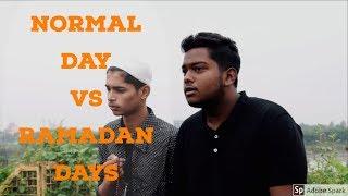 Normal Days VS Ramadan Days   Ramadan Special Funny Video  