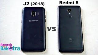 Samsung Galaxy J2 2018 vs Redmi 5 SpeedTest and Camera Comparison