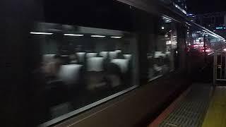 [警笛(空笛)あり]小田急ロマンスカーEXE特急ホームウェイ5号 町田駅到着