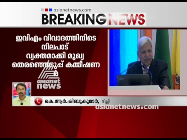 No return to era of ballot papers says Chief Election Commissioner