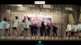 Publication Date: 2017-07-13   Video Title: 天水圍天主教小學 - 第四屆全港小學校際HipHop比賽 2