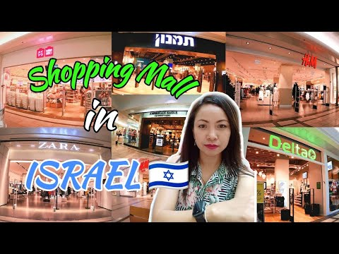 GRAND CANYON SHOPPING MALL  In ISRAEL - H\u0026M | ZARA | AMERICAN EAGLE | MINISO | DELTA | TAMNOON