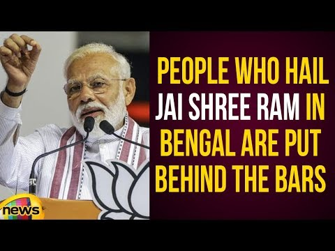 PM Modi Says People Who Hail Jai Shree Ram In Bengal Are Put Behind The Bars | National Politics