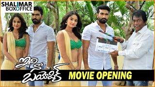Idhi Naa Biopic Movie Opening || Latest Movie Opening || Shalimar Film Express