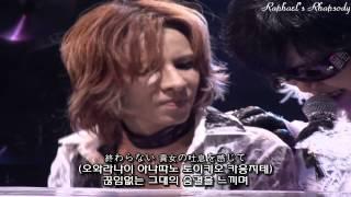 X JAPAN (X) - Tears LIVE 2010 (Korean, Japanese Sub) [Raphael's Rha...