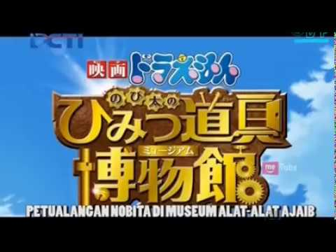 Petualangan Nobita di Museum Alat Alat Ajaib DUBBING BAHASA INDONESIA   YouTube