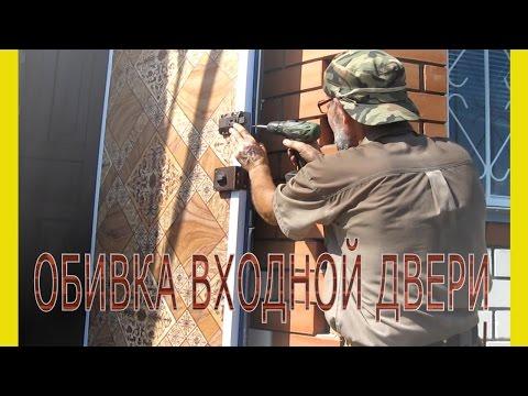 Деревянные входные двери в Киеве на заказ, цена