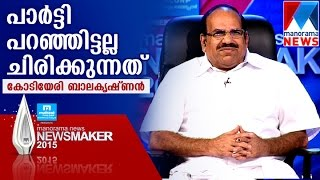 Kodiyeri Balakrihnan in Newsmaker Debate | Manorama News