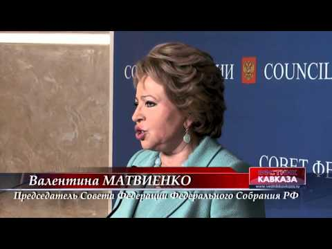 Valentina Matviyenko: ''The situation in Armenia is certainly disturbing us''