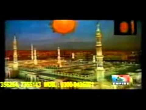Guzar ho jaye mera b agar TAIBA ki galiyon mein (uploaded by Nabeel)