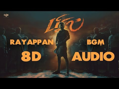 Rayappan Theme - Bigil | 8D Audio | A.R Rahman | Sony Music South