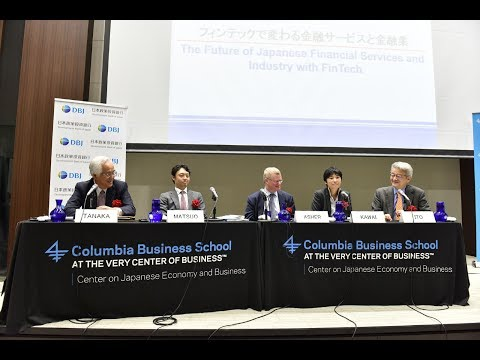 CJEB 2017 Annual Tokyo Conference – The Future of Japanese Financial Services and Industry