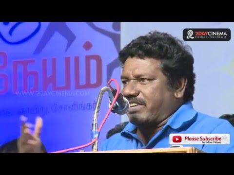 Actor Karunas Furious Speech at Malarattum Manithaneyam  - 2DAYCINEMA.COM