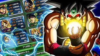 INCREDIBLE FULL LR BARDOCK TEAM! Dragon Ball Z Dokkan Battle