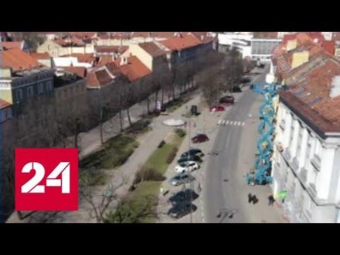 Латвия предлагает поднять штраф за нарушение режима ЧС до 5 тысяч евро - Россия 24