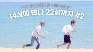 [NCT 제노, 재민]…
