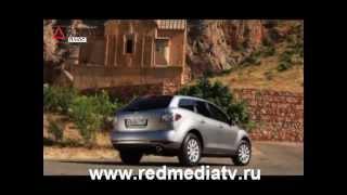 Наши Тесты Mazda CX 7