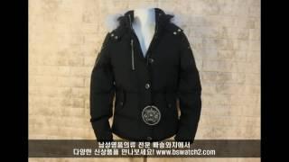 명품 의류 레플리카 레플리카 옷 홍콩수입의류. 레플리카…