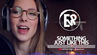 Something Just Like This - Romy Wave (Cover) | [EvP Music]