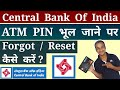 How To Forgot / Reset Central Bank Of India ATM PIN By PIN Generation ? CBI ATM PIN Bhul Gaya