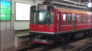 箱根登山鉄道 1000形 回送 箱根湯本発車