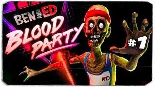 "ДАША И БРЕЙН В ИГРЕ ""Ben and Ed - Blood Party"", #1"