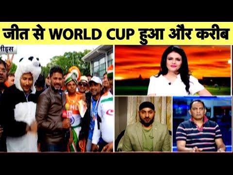 Aaj Tak Show: Rahul-Rohit Lanka के सामने रहे Hit, अब New Zealand का भी बजेगा Band | Vikrant Gupta