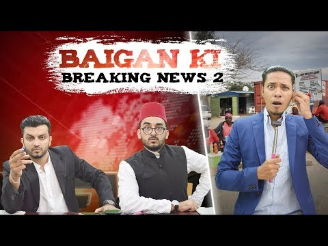 funny-hyderabadi-breaking-news-2-|-comedy-|-the-baigan-vines