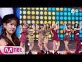[UNI.T - I mean] KPOP TV Show | M COUNTDOWN 181004 EP.590 Mp3