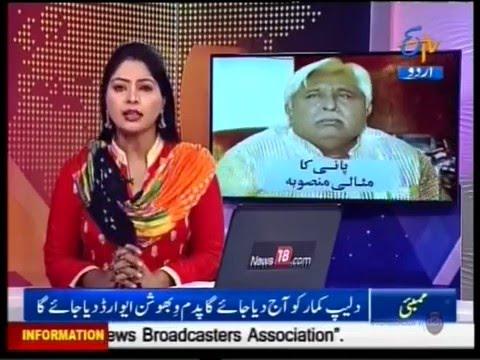 E tv Urdu:Gadag Project Special,13-12-15 Part  1