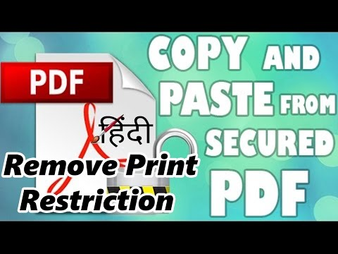 How To Remove Restriction Copy, Paste & Edit From Secured PDF Files In Windows In Hindi