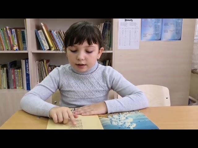 Изображение предпросмотра прочтения – ДарьяКурятникова читает произведение «Берёза» С.А.Есенина