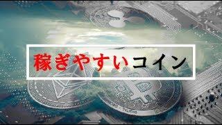 仮想通貨News:キャッシュは買いか?防御コインで着実に稼ぐ!をチャート分析! 名波はるか 動画 8