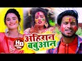 #Kumar Vijay Lal का_JHUMTA _HOLI HD VIDEO // अहिरान v/s बबुआन// Ahiran Babuaan Magahi Khortha HOLI