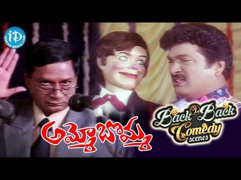 Ammo Bomma Movie Back to Back Comedy Scenes | Sudhakar, Mallikarjuna Rao, Rajendra Prasad