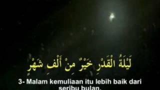 Surah Al Qadr - Mishary Al