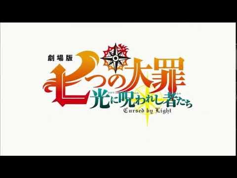 Trailer Nanatsu No Taizai Cursed By Light Español Latino