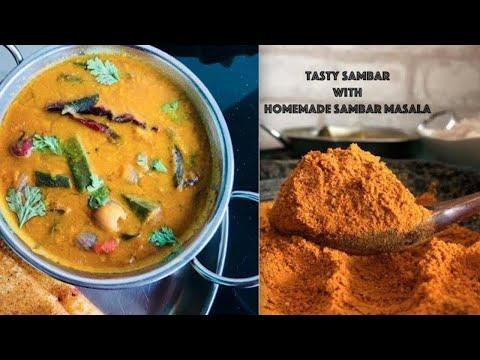 How to make Tasty Kerala Sambar || SAMBAR Masala Powder || നാടൻ കേരള സാമ്പാർ | Recipe: 139