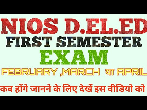 NIOS D.EL.ED EXAM SCHEDULE FOR FIRST SEMESTER Free Online Education Books College Degree |TEJ TUBE