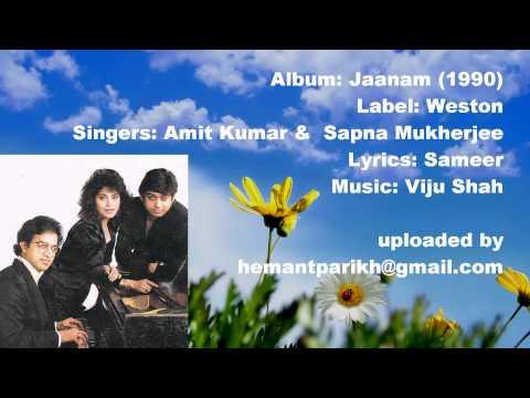 Hole Hole - Amit Kumar & Sapna Mukherjee