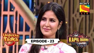 Katrina's Expertise | Undekha Tadka | Ep 23 | The Kapil Sharma Show Season 2