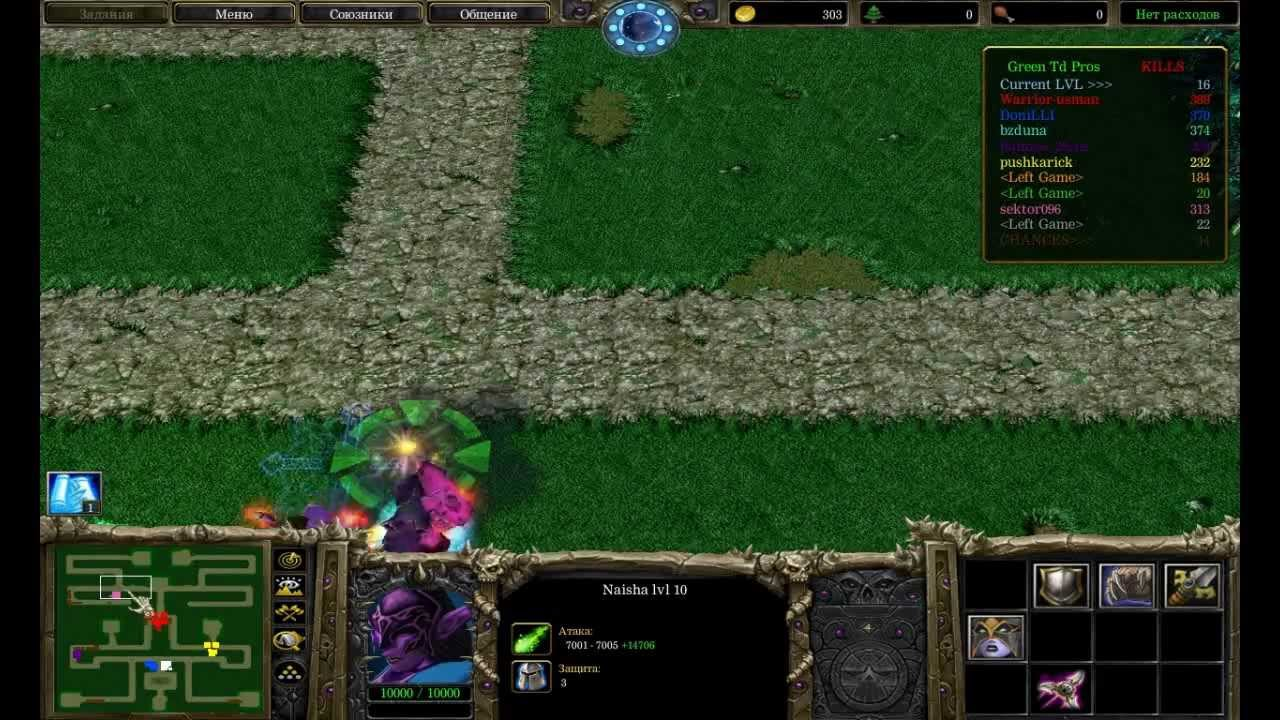 Let's play Warcraft 3 Green TD Часть 1/2