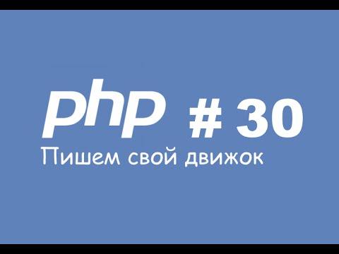[PHP] Часть 30. Прием оплаты в Bitcoin (BlockChain API)